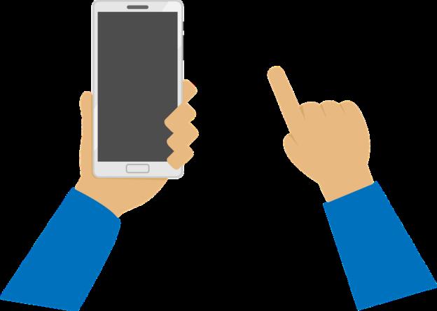 Handy-Kunden haben Widerspruchsrecht bei Preiserhöhung 3